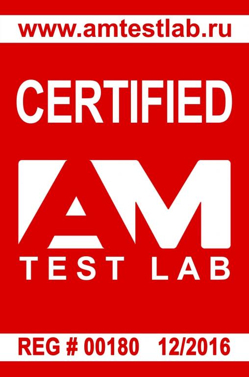 Blitz Identity Provider сертифицирован AM TEST LAB
